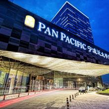 Pan Pacific Serviced Suites Ningbo in Ningbo