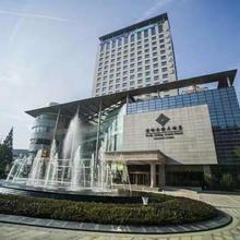 Panda Jinling Grand Hotel(railway Station) in Nanjing
