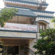 Paradise Home Guest House in Bheemunipatnam