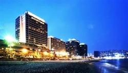 Paradise Hotel and Casino Pusan in Pusan
