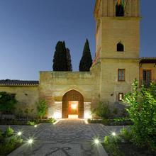 Parador De Granada in Granada