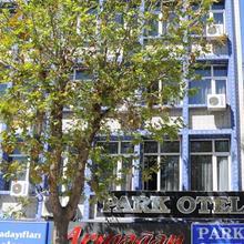 Park Hotel Malatya in Malatya