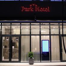 Park Hotel in Tirana