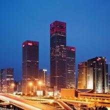 Park Hyatt Beijing in Beijing