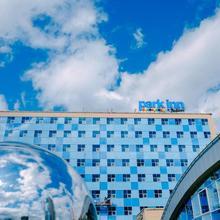 Park Inn By Radisson Novokuznetsk in Novokuznetsk