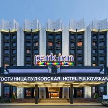 Park Inn By Radisson Pulkovskaya Hotel & Conference Centre St Petersburg in Saint Petersburg