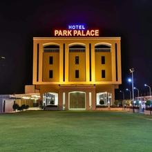 Park Palace in Ujjain