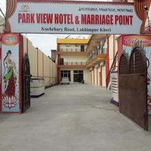 Park View Hotel And Marriage Point in Aliganj
