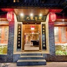 Parkside Hostel in Guilin