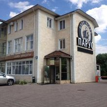 Parus Park-hotel in Moscow