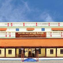 Pattiah Naidu Palace in Palani