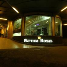 Pattom Royal Hotel in Tiruvallam