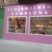 Pensión Pamplonabeds in Pamplona