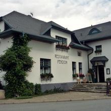 Pension Brusenka in Vylanta
