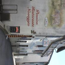 Pensione Novaggio in Lugano