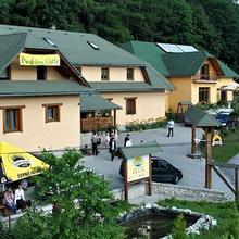 Penzion Ustie in Habovka