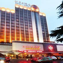 Peony Hotel Luoyang in Luoyang