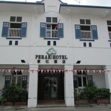 Perak Hotel in Singapore