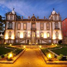 Pestana Palácio Do Freixo, Pousada & National Monument - The Leading Hotels Of The World in Porto