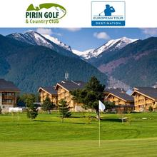 Pirin Golf & Country Club Apartment Complex in Bansko