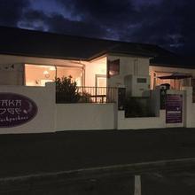 Piwaka Lodge in Picton