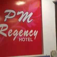 Pm Regency Hotel in Vadodara