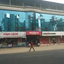 Prarthana Inn in Chavakkad