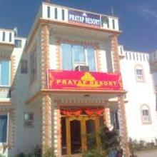 Pratap Resort in Dami
