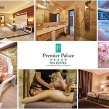 Premier Palace Spa Hotel in Bucuresti