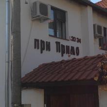 Pri Primo Guest House in Nedelino