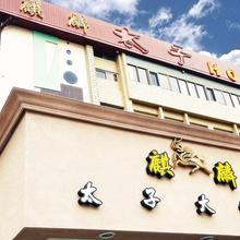 Prince Kilin Hotel in Ch'a-ch'a