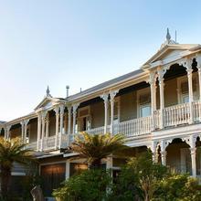 Prince's Gate Hotel in Rotorua