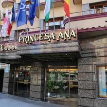 Princesa Ana in Granada