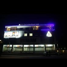Prism A Boutique Hotel in Jorhat