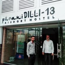 Puranidilli-13 Airport Hostel in Mumbai