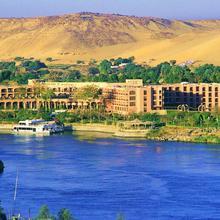 Pyramisa Isis Island Aswan Resort & Spa in Aswan