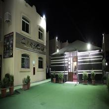 Qatar Youth Hostel in Doha