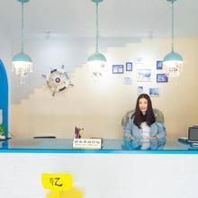 Qiannuo Youth Hostel in Hangzhou