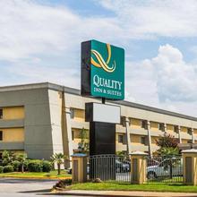Quality Inn & Suites Atlanta Airport South in Atlanta