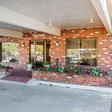 Quality Inn & Suites Millville – Vineland in Millville