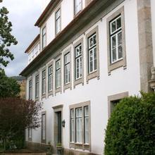 Quinta da Ermida - Turismo de Habitacao in Sao Jorge