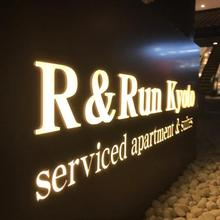 R&run Kyoto Apartment & Suites in Kyoto
