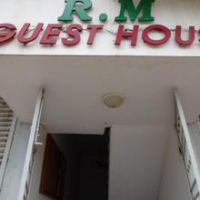 R M Guest House in Auroville