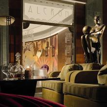 Radisson Blu Alcron Hotel, Prague in Ruzyne