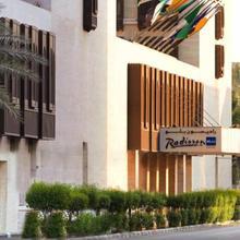 Radisson Blu Hotel, Jeddah in Jiddah
