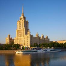 Radisson Collection Hotel Moscow in Moscow