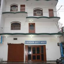 Rainbow Guest House in Gaya