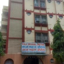 Raj Mahal Hotel in Nagpur