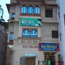 Raj Palace Guest House in Bendi