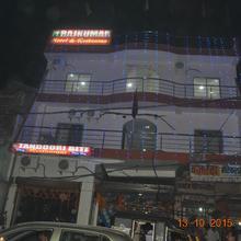 Rajkumar in Mescaur